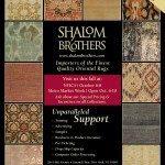 NYICS October 2013: Shalom Brothers
