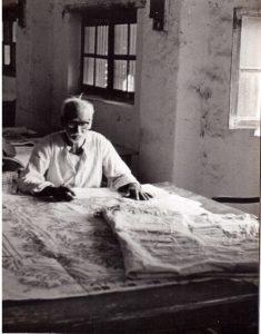 Rug Designer - India c. 1930