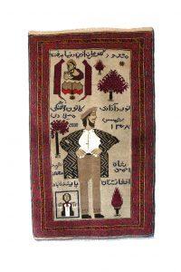 Portrait Rug (Ahmad Shah Massoud) Knotted wool, Afghanistan (dated 2000)