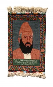 Portrait Rug (Prof. Buranuddin Rabbani) Knotted wool, Herat (Afghanistan) Acquired in Peshawar (Pakistan), 1998n)<br /> Acquired in Peshawar (Pakistan), 1998<br />