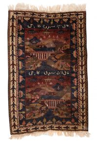 War Rug with Naghlu Dam Knotted wool, Afghanistan Acquired in Kabul ( late 1970s