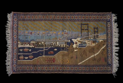 Cityscape Rug with Bridge over the Bosphorus Knotted wool, Western Afghanistan Acquired in Europe, mid–1980s