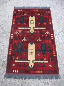 Drone Rug (red), 2015<br /> Knotted Drone Rug (red), 2015 Knotted wool, Pakistan refugee camp Acquired from Peshawar (Pakistan), 2016