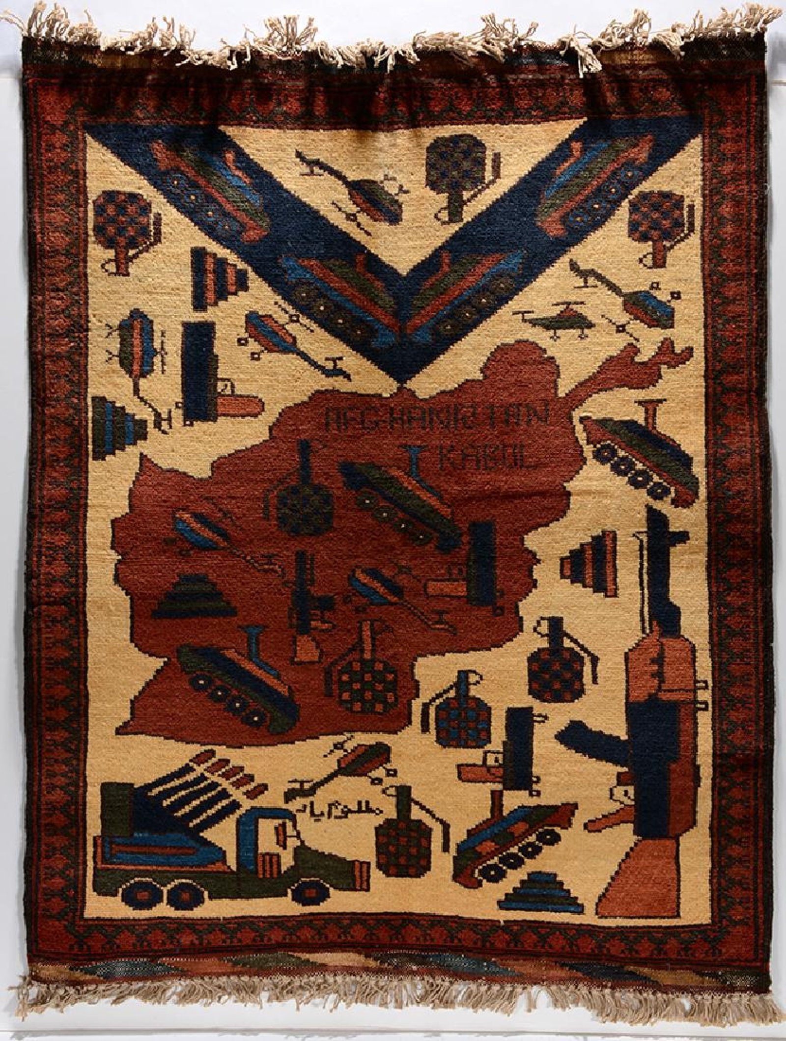 Afghan War Rugs In Slotin Folk Auction 2017 Rug News